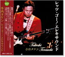 寺内タケシ エレキサウンド レッツ・ゴー (CD)