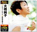 大橋純子 ベスト (CD)