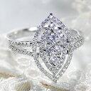 ☆pt900 ダイヤモンド 取り巻き リング 【0.7ct】...