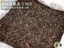 【中国茶:ウーロン茶】【送料無料】(業務用バルク)水仙烏龍(ウーロン)茶Y303(16kg入)