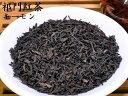 【中国茶:紅茶】キーマン紅茶 500g タピオカミルクティーに!
