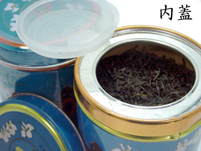 【中国茶:ジャスミン茶】【胡蝶牌】茉莉花茶 青...の紹介画像2