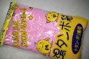 トタン・ポリ兼用湯たんぽ袋