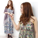[Outlet] Resort long chiffon one piece (80480TA/TA-1/TA-2) [smtb-k] [w1] [easy  _ packing] [RCP] fs2gm [_spsp1304 less than half price]