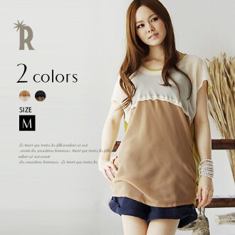 Chiffon Georgette scheme switching tunic (152 - 51,015) ★ ships