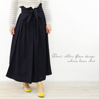 Waist ribbon flare linen skirt (Z32086)fs3gm