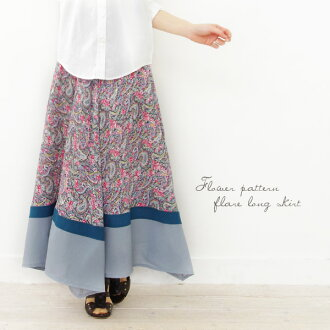 Floral design change color long skirt (Z32089) ★ shipment fs3gm)