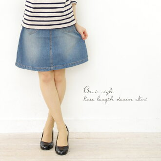 ZAMPA knee-length denim skirt (Z32093) ★ shipment fs3gm)