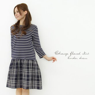 Change horizontal stripe one piece (Z52162) ★ shipment fs3gm)