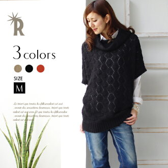 Small face effect is perfectly ☆ pattern off turtle knit (556 - 97,674)