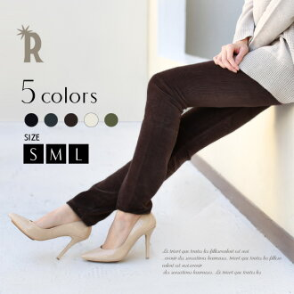 * Take REAL CUBE going & suave コーデュロイテイスト pants (B311201210)