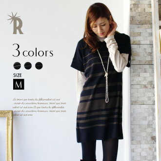 Knit dress ☆ multi-pace horizontal stripe knit one piece (32290)fs3gm where is popular in DEEPER Made in Japan this winter