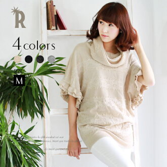 REAL CUBE レーシーフリルドルマン knit (M31121208) * special price for the returns and cannot be exchanged.