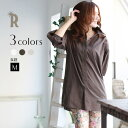 *It is fs2gm REAL CUBE balloon sleeve cotton blouse (5476YU) ★ email service shipment [free shipping] [easy ギフ _ packing] [smtb-k] [w1]