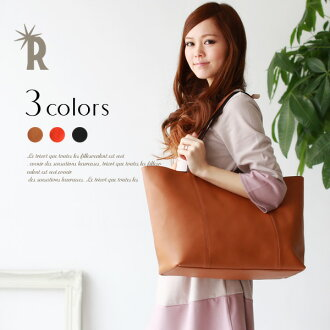 K's select beautifully enhance color leather bag ☆ reversible leather tote (3124002)