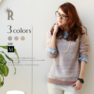 Spring knit ☆ MIX color nuance knit (133-98378)fs3gm of the vingtrois pale tone