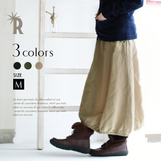 Active summer! ☆ thick リネンロング skirt (Z32158)