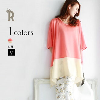 For REAL CUBE by color chiffon tunic (S44130329) ★ shipment ※ special price, it is impossible of returned goods, exchange