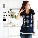 *It is fs2gm REAL CUBE ribbon perfume short sleeves cut-and-sew (D60101228)  email service shipment [free shipping] [easy  _ packing] [smtb-k] [w1]
