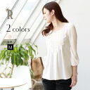 [point 10 times] is fs2gm フェミニンンブラウス ☆ front frill flare blouse (E-4227) ★ email service shipment [free shipping] of CHEPI Made in Japan adult [easy ギフ _ packing] [smtb-k] [w1]