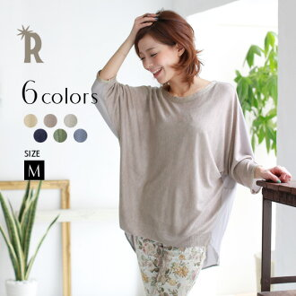 vingtrois adult thick knit ☆ different material pleated back thick knit (133-98597)
