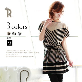 * REAL CUBE V ボーダーパネルチュニック waist Ribbon with (C34130510) ★ ships