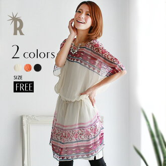 With the huitieme nid India chiffon print one piece inner, for ※ special price, is impossible of returned goods, exchange (721110)