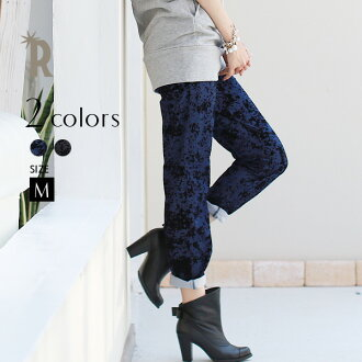Silhouette boys beauty ラインパンツ ☆ flocking process boyfriend silhouette pants (Z42069) fs3gm