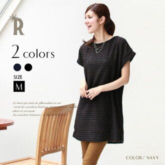 MadeinJapan popularity item most new work ☆ loop yarn horizontal stripe tunic one piece (Z53606)fs3gm