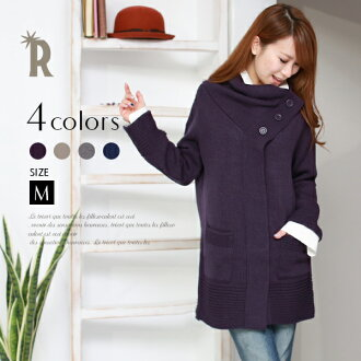 * REAL CUBE Made in Japan knit coat (B65111001)