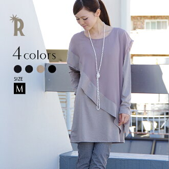 REAL CUBE アシンメトリーレイ yard long-sleeved tunic (D32120920) ★ ships