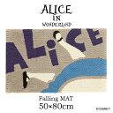 ALICE/アリス フォーリングマット DMA-405B 50×80cm ディズニー Disney6● 映画に出てくる、アリスが落ちていくシーンをイメージしたユ..