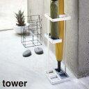 【傘立て アンブレラスタンド タワー(ホワイト)】THYZ16■玄関で場所をとらない省スペース設計のアンブレラスタンド ※メーカー直送品