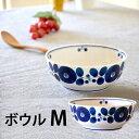 1,000円OFFクーポン配布中◆白山陶器 ブルーム ボウル M 【Bloom】 【クッチーナ】