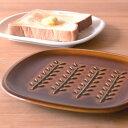 RoomClip商品情報 - クーポンで最大8%OFF トースト 皿 トーストプレート 【 クッチーナ 】 パン皿 トースト 皿 朝食 プレート かわいい 白 ブラウン 食洗機 レンジ 対応 クラスト crust トウジキトンヤ プレゼント ギフト おしゃれ 雑貨
