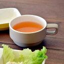 ポイント10倍◆スタジオエム デリカテッセ スープカップ 【スープ カップ スタッキング 日本製 重なる】 【クッチーナ】