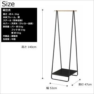 【tower】(タワー)ハンガーラック