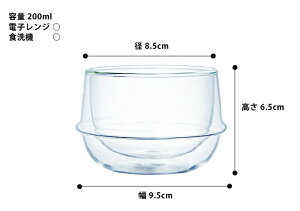 【KINTO】(キントー)KRONOS(クロノス)ダブルウォールグラスティーカップ