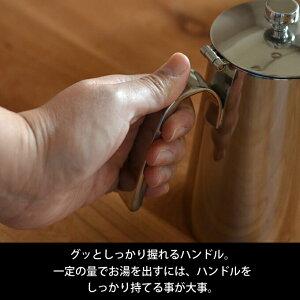 【KINTO】コーヒーカラフェセットステンレス600ml