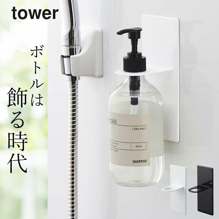 山崎実業 ディスペンサーホルダー