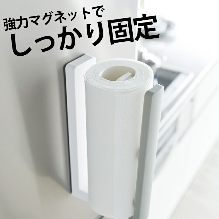 5%OFFクーポン配布中 キッチンペーパーホル...の紹介画像3