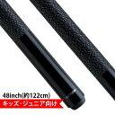 ビリヤード キュー ジュニア キッズ 子供用 黒 48inch (約122cm) JR03