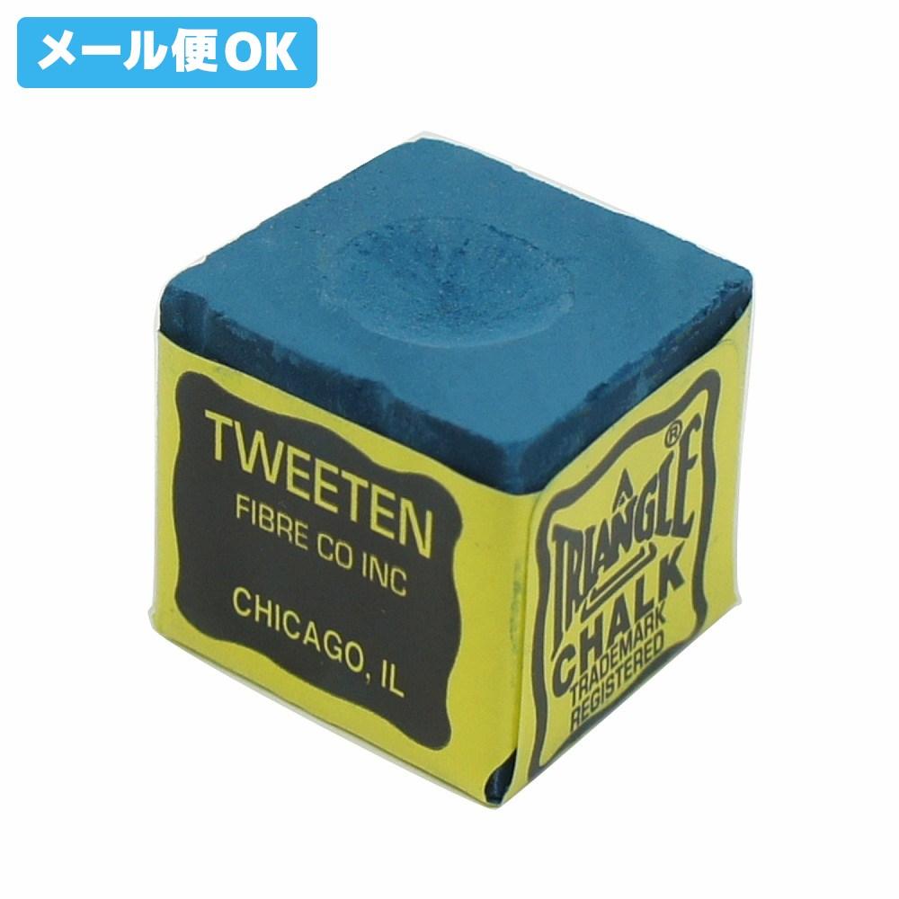 【メール便可】 ビリヤード チョーク トライアングル 青 バラ
