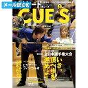 【メール便可】 ビリヤード 専門雑誌 キューズ 18年1月号/DVD付/CUES 寛仁親王牌 第50