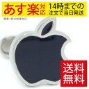 カフスボタン ブラック アップル カフリンクスメンズアクセサリー プレゼント ビジネス