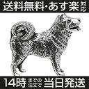 カフス カフスボタン シロメ製 日本犬 柴犬 カフリン