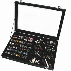 カフスボタン ネクタイピン アクセサリー ボックス・コレクションボックス・コレクションケース