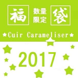 carameliser クイールキャラメリゼ ハッピー ボックス アクセサリー レディー