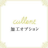 cullent加工代 ¥1,080