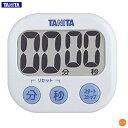 【タニタ】でか見えタイマー TD-384 (99分59秒計) ホワイト 《BTI-82》[関連:TANITA 業務用 調理小物 キッチングッズ デジタル キッチンタイマー]